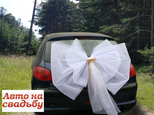 Банты на машину свадебную своими руками фото