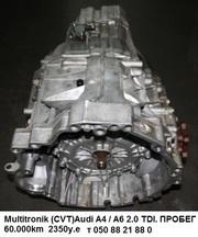 коробка мультитроник (Multitronik (CVT)  Audi