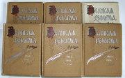 Продам юбилейное издание 1911 года  Великая реформа в 6-ти томах!