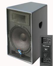 музыкальная аппаратура, музыкальная аппаратура парк аудио