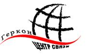 ЧП Центр связи Геркон Продажа;  монтаж;  обслуживание мини АТС ;  видео наблюдения; сигнализации