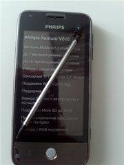 Philips V816