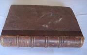 продам математическую литературу (1812- 1909 гг.)
