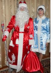 Костюмы Деда Мороза и Снеегурочки