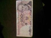 Продаю банкноту