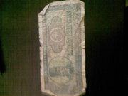 Продаю банкноту Румынии