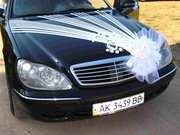 Украшения на машины на свадьбу.Симферополь, Севастополь, Ялта, Евпатория