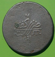 чхаль продам монеты