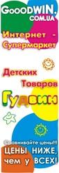 Детские игрушки по лучшим в Украине ценам