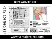 Полный пакет архитектурной и инженерной документации