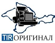 Запчасти на грузовые иномарки Volvo (Вольво)