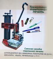 Сувенирная продукция,  станок BEIHAND PRO