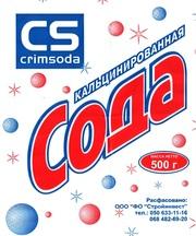 Продам кальцинированую соду