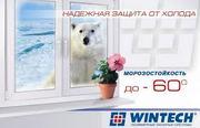 Металлопластиковые окна и двери в Симферополе
