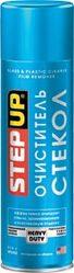 SP 5563 Очищувач скла,  аерозоль. Ефективно очищує скло,  хромовану і пл