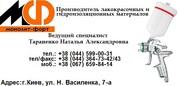 КО-868  Эмаль кремнийорганическая /термостойкая/