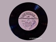 Пластинки»Музыка Середина Дороги  1973г. «Мелодия» 33об. Середина До