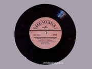 Пластинки»Музыка М. Кристалинская  В. Мулерман В. Ободзинский  1973г