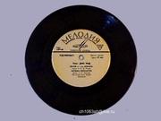 Пластинки»Музыка Дин Рид  1968г. «Мелодия» 33об. Поет Дин Рид Песня
