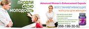 Витамины  молодости для женщин Women's Renew Capsule (120 капс.)ВСЯ УКРАИНА