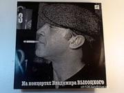 На концертах Владимира Высоцкого 3 «Москва — Одесса».  (запись 1967 го