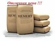Цемент шпц,  пц,  25кг , м 500 , м400 , шлакопортландцемент , портландцемент
