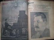 Журнал Огонёк 1939-1941 годов