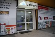 Краски,  лаки,  системы утепления Немецкой компании Caparol в Ялте.