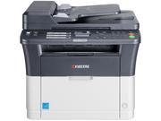 Продажа лазерных принтеров Kyocera.