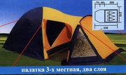 Трёхместные Туристические палатки Coleman 1504, 1011, 1014