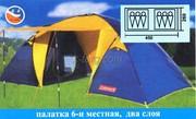 Шестиместные Туристические палатки Coleman 1909, 1002, 1500