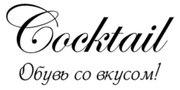 Интернет магазин модных босоножек с доставкой по всей России