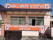 ВДК Симферополь