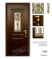 ТМ Страж Входные двери