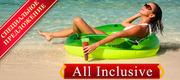 Пансионат «Нева» - «All Inclusive-2014»(действует с июня до сентября )