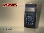 MVR-Company распродажа приборов ВТБ-1М,  ВТБ-2М,  ВТБ-3М,  ВТБ-4М