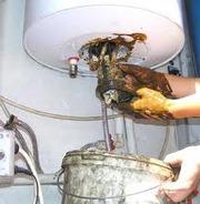 Ремонт,  чистка,  установка водонагревателей