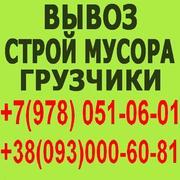 грузчики севастополь. услуги грузчиков в севастополе