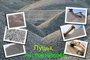 Купити щебінь Луцьк (різні фракції) продам пісок Луцьк