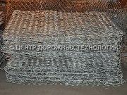 Производство геосинтетических материалов и металлоизделий