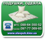 Подушки и одеяла,  ортопедическая продукция
