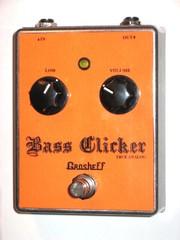 Продам басовый бустер Grosheff Bass Clicker ручной работы