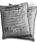 Комплексная добавка для пенобетона Форт УП-2ПБ