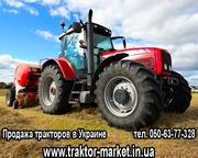 Продажа тракторов в Украине,  в наличии и под заказ