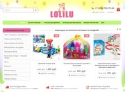 Детские игрушки недорого! Интернет магазин LOLILU