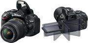 Nikon D5100 18 55mm