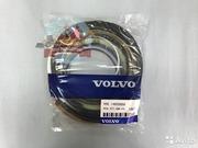 Ремкомплект г/ц рукояти 14625659 на Volvo EC460BLC