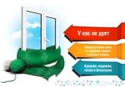 Окна завод Горница Крым Севастополь
