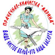 Прачечная-Химчистка Марина -Стирка белья г.Симферополь