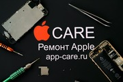 Ремонт iPhone iPad Apple в Севастополе
